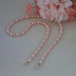 Enchanting Swarovski Crystal Pearl Necklace